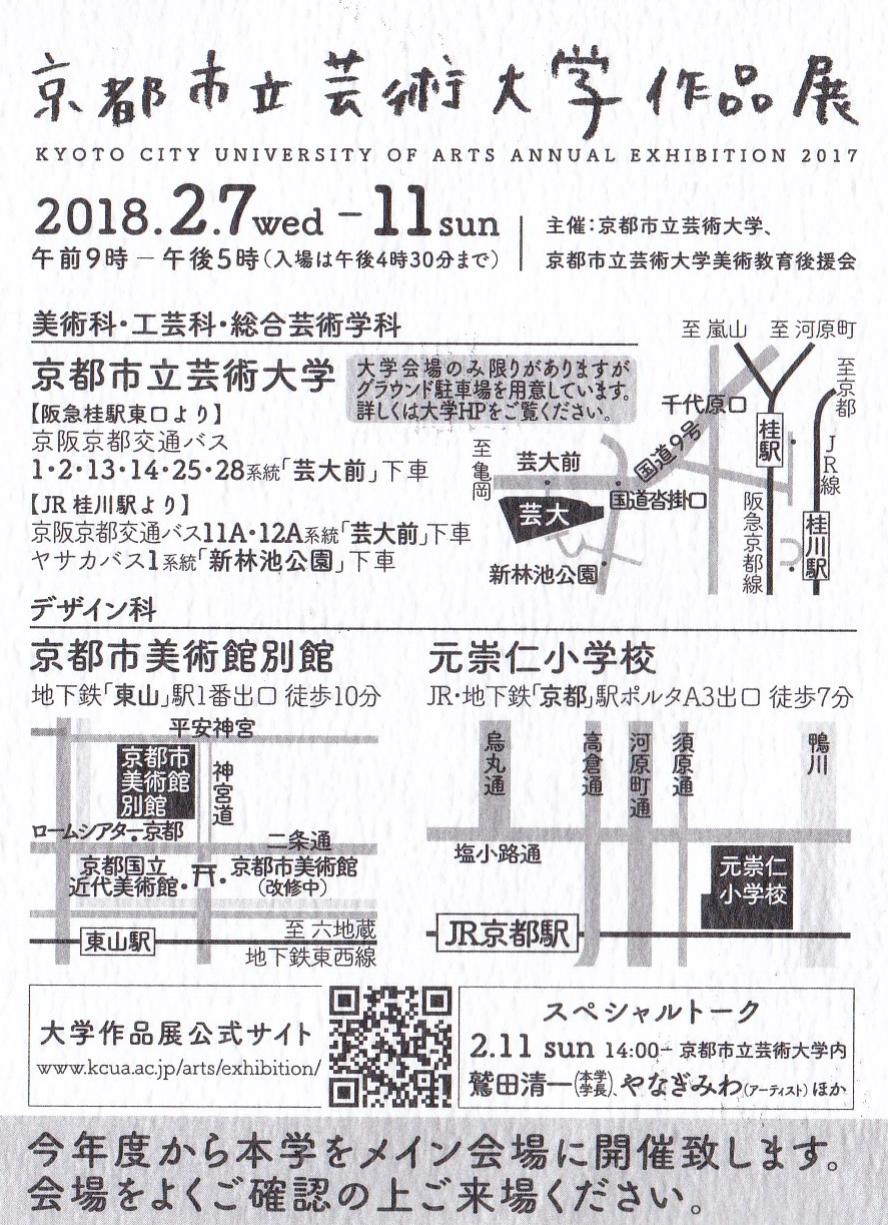 IMG_20180205_0002.jpg