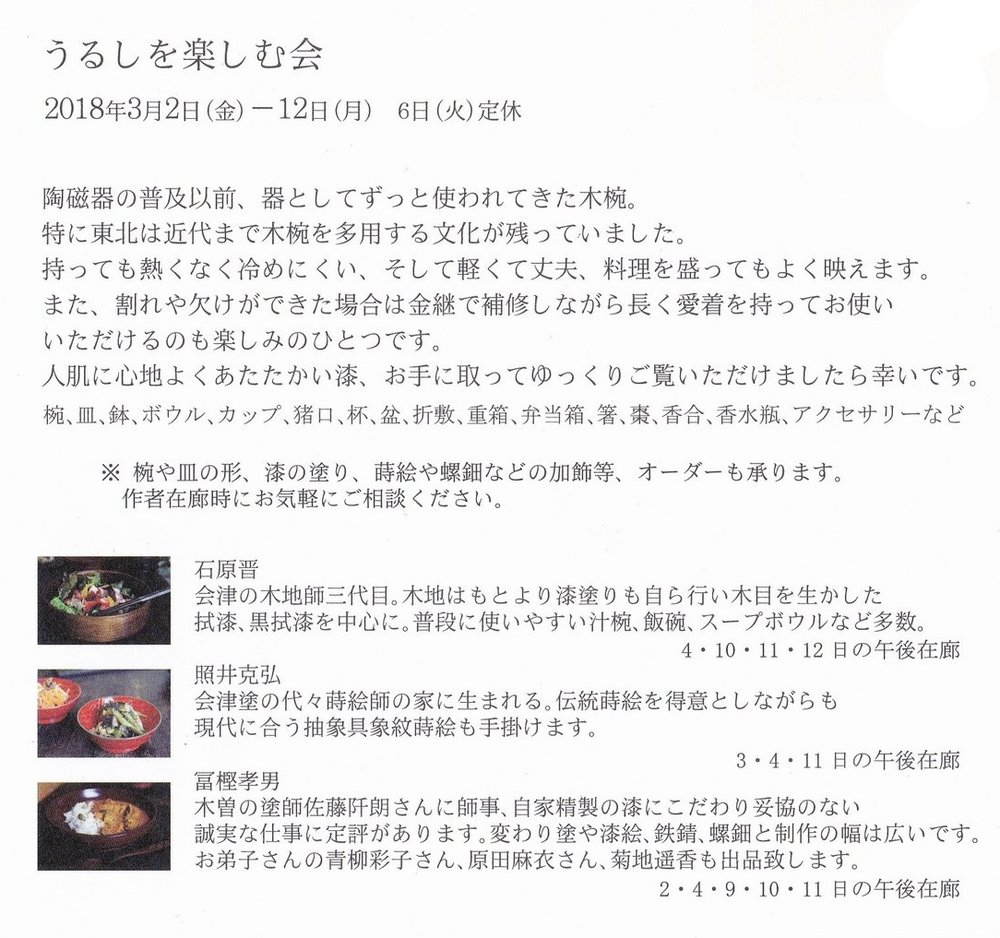 IMG_20180207_0002.jpg