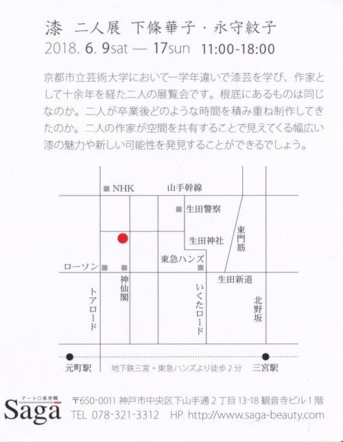 IMG_20180511_00041.jpg
