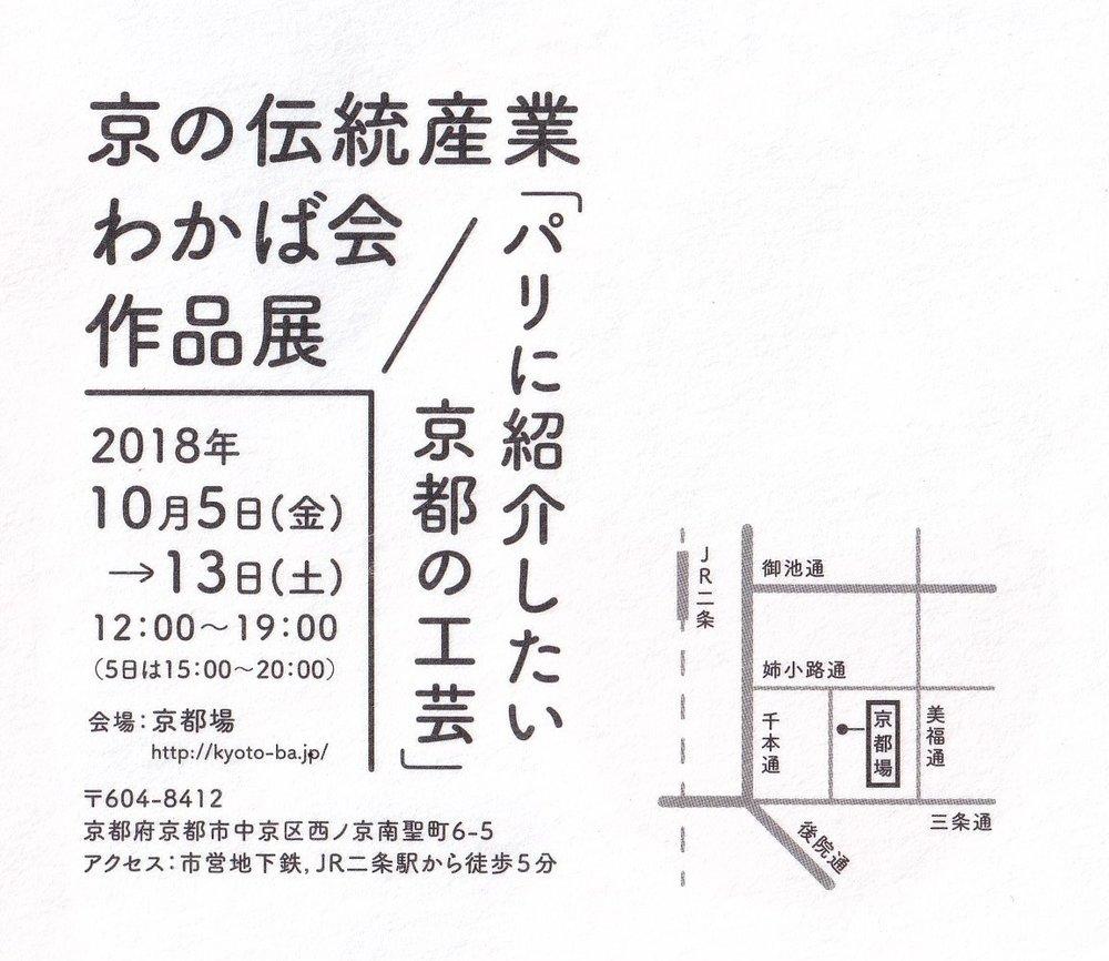 わかば (1).jpg