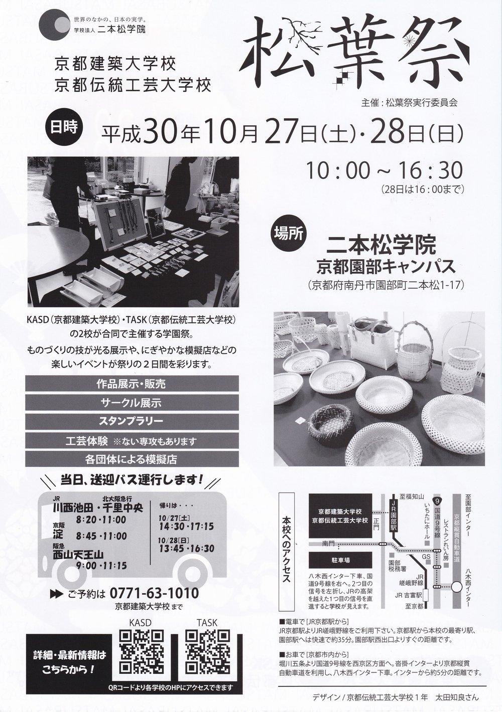 IMG_20181011_0011.jpg