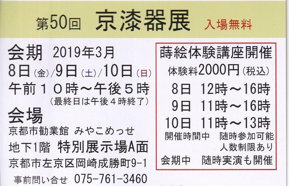 IMG_20190222_0010.jpg