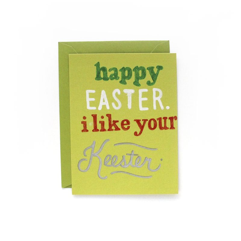 The very first card he gave me! Easter 2013