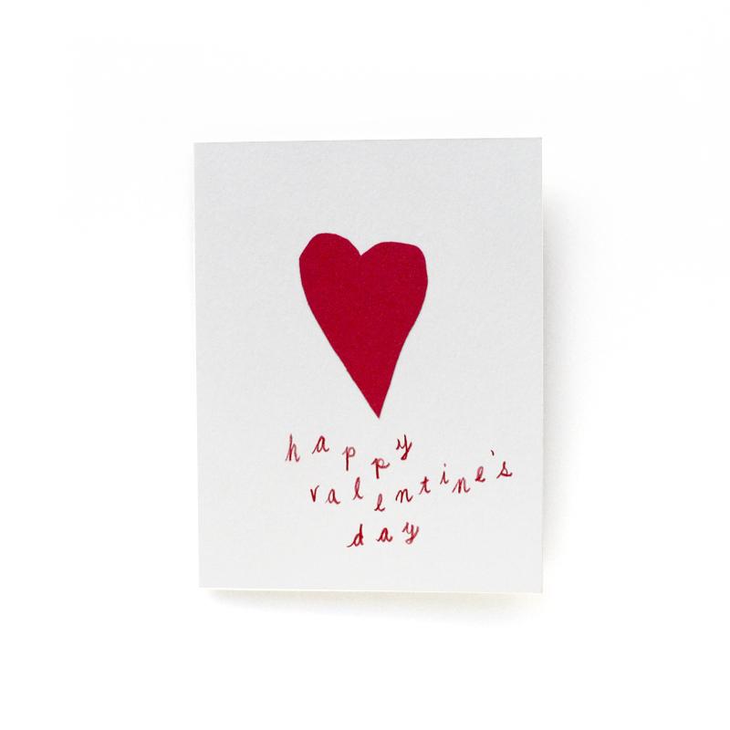 Valentine's Day... 2014?