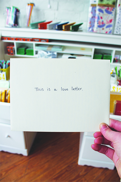 Day 1: Love letter to myself! (Holla!)