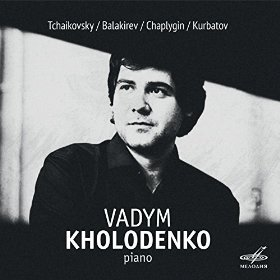 VK - Tchaikovsky, Balakirev, Chaplygin, Kurbatov.jpg