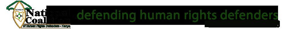 nhrd-logo3.png