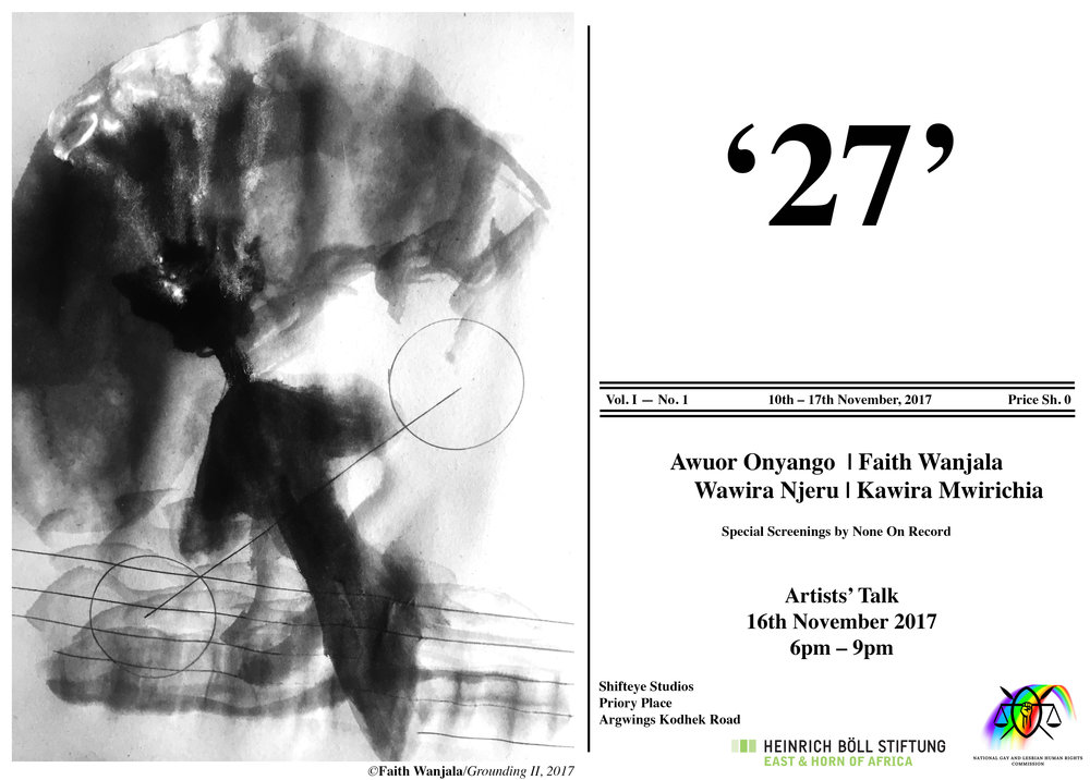 Article 27 Artist Talk E-Invite_07.11.2017.jpg