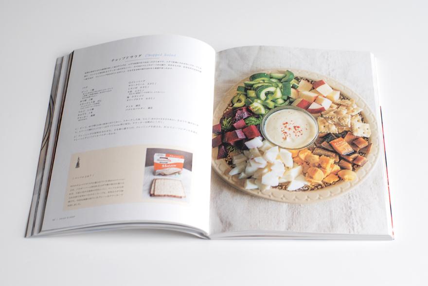 new york recipe book aya nihei