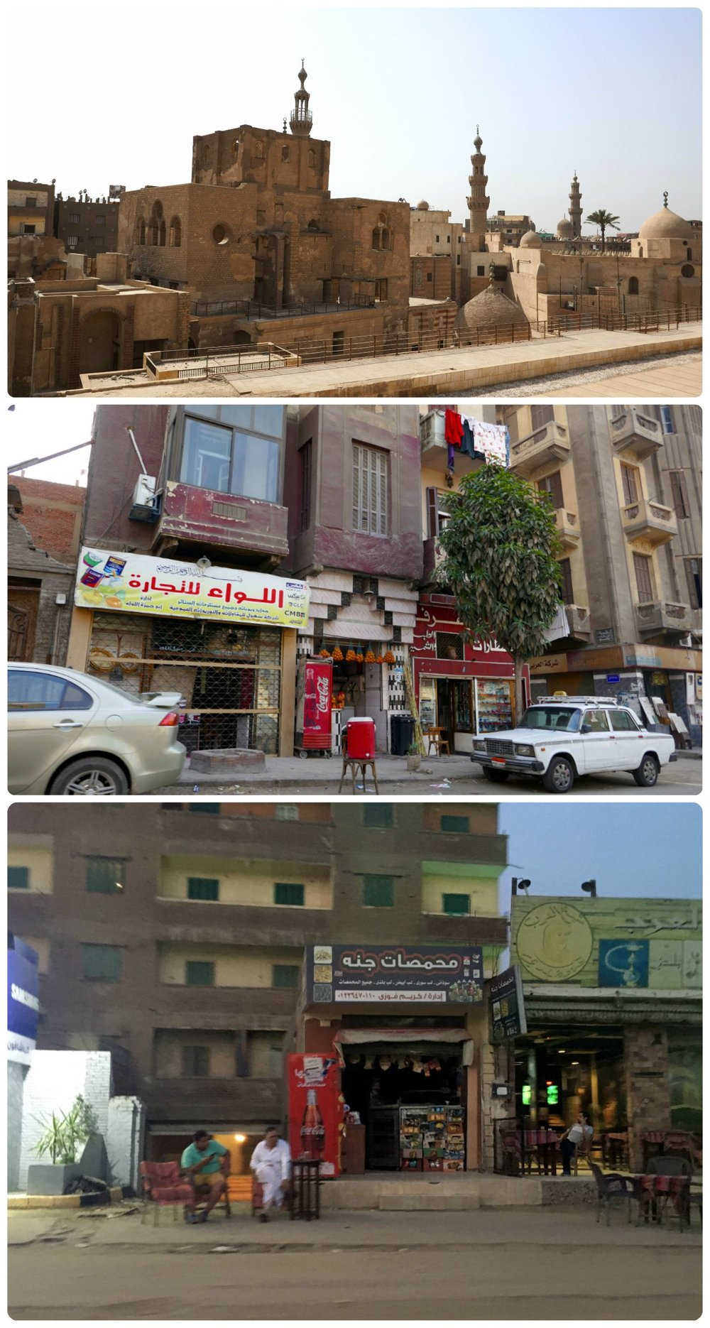 Top: On our way to Al Azhar Garden the path was blocked, but the view of the neighborhood caught our attention. Bottom two images: the streets as we made our way through Cairo.
