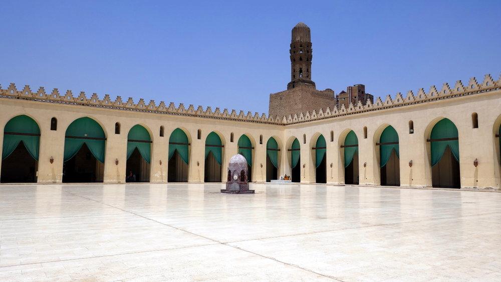 Courtyard and Ablution Fountain, Al Jame' Al Anwar Mosque, Cairo, Egypt
