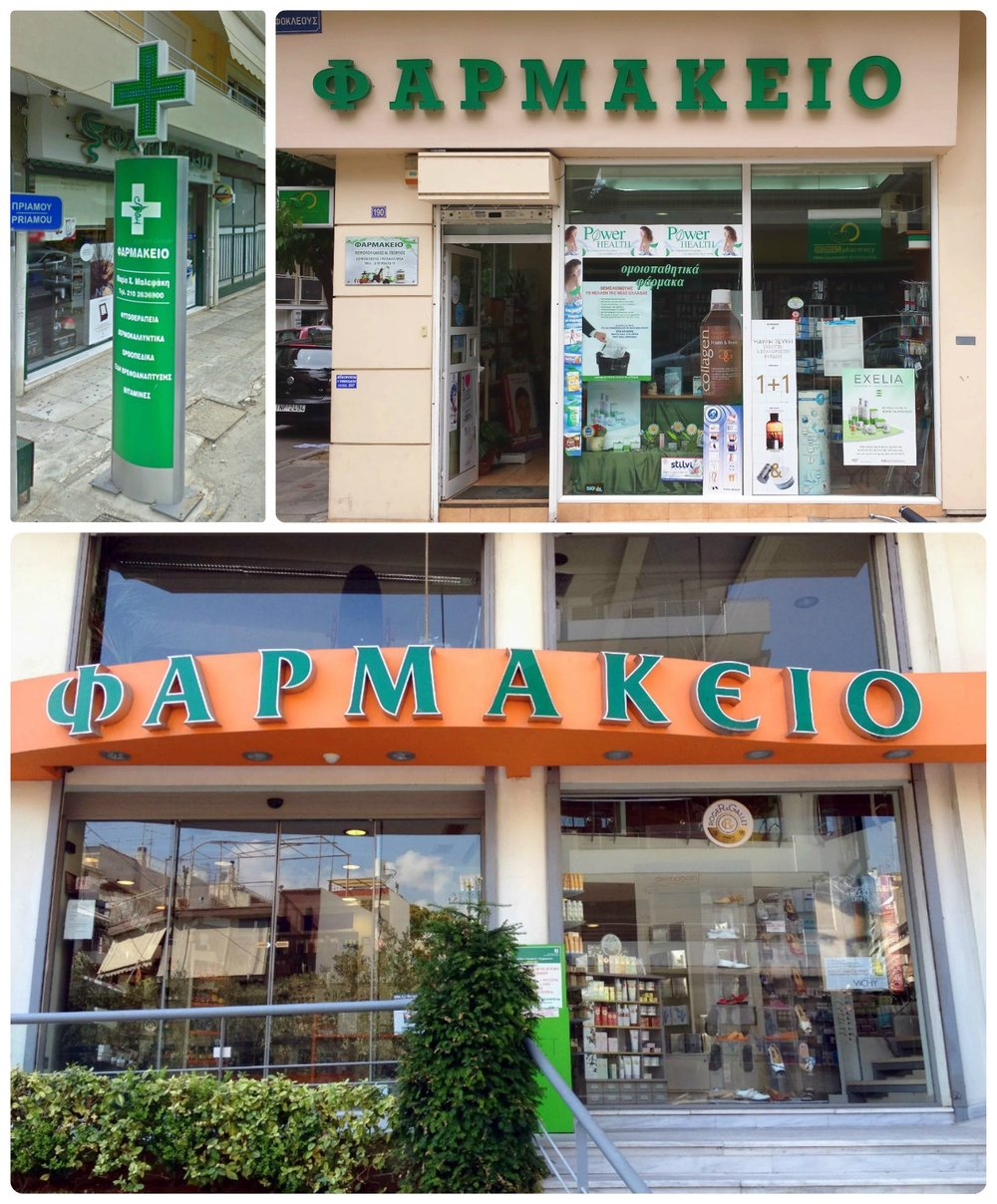 Pharmacies in Athens, Greece.