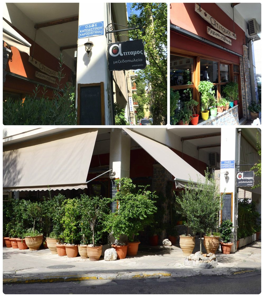 Atitamos restaurant is tucked away on a corner street in downtown Athens, Greece.