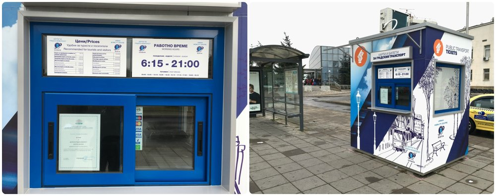 Open from 6:15 am to 9 pm, you can purchase bus tickets from the booth in front of Terminal 2 at the Sofia Airport in Bulgaria.