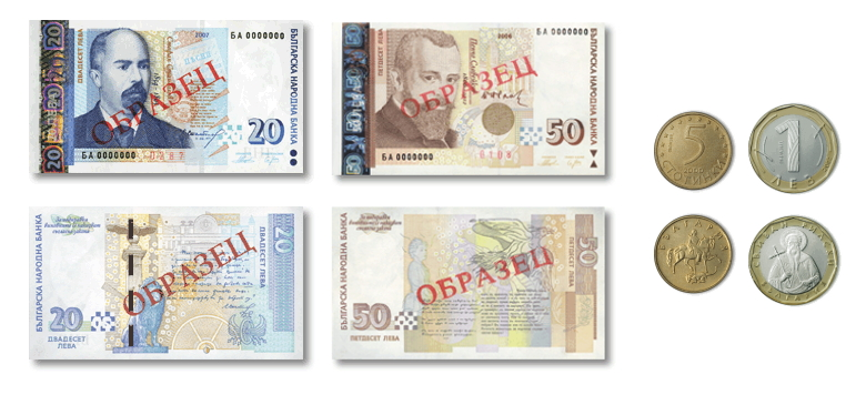 Sofia Bulgaria currency, bank notes and coins, bills, travel tips and tourist information