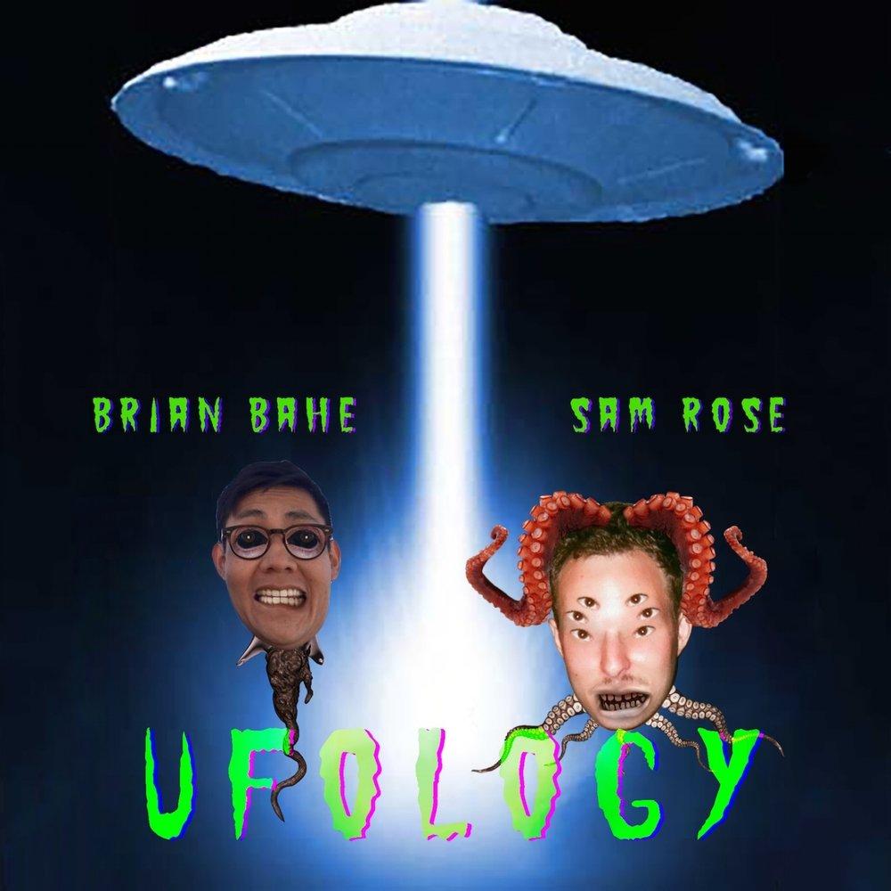 UFOlogyLogo.jpg