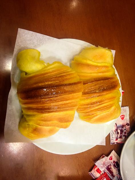 The infamous croissant