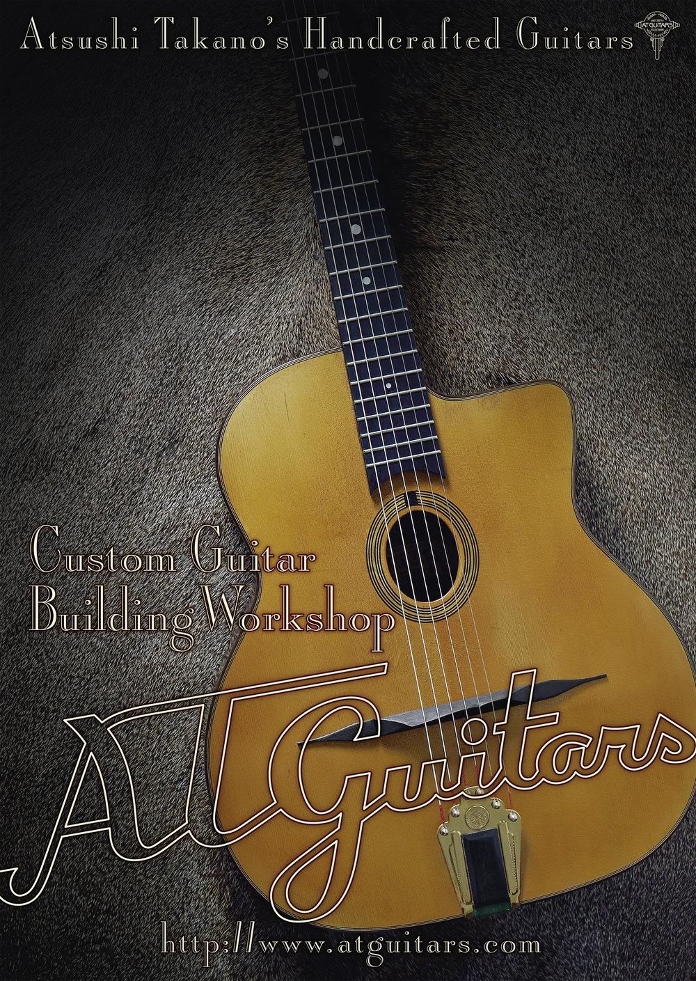 A.T. Guitars.jpg