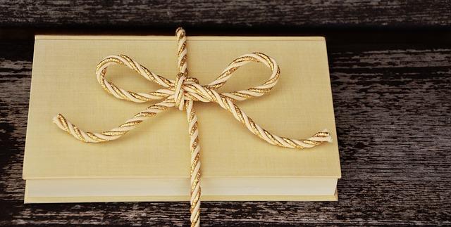 book-1667828_640.jpg