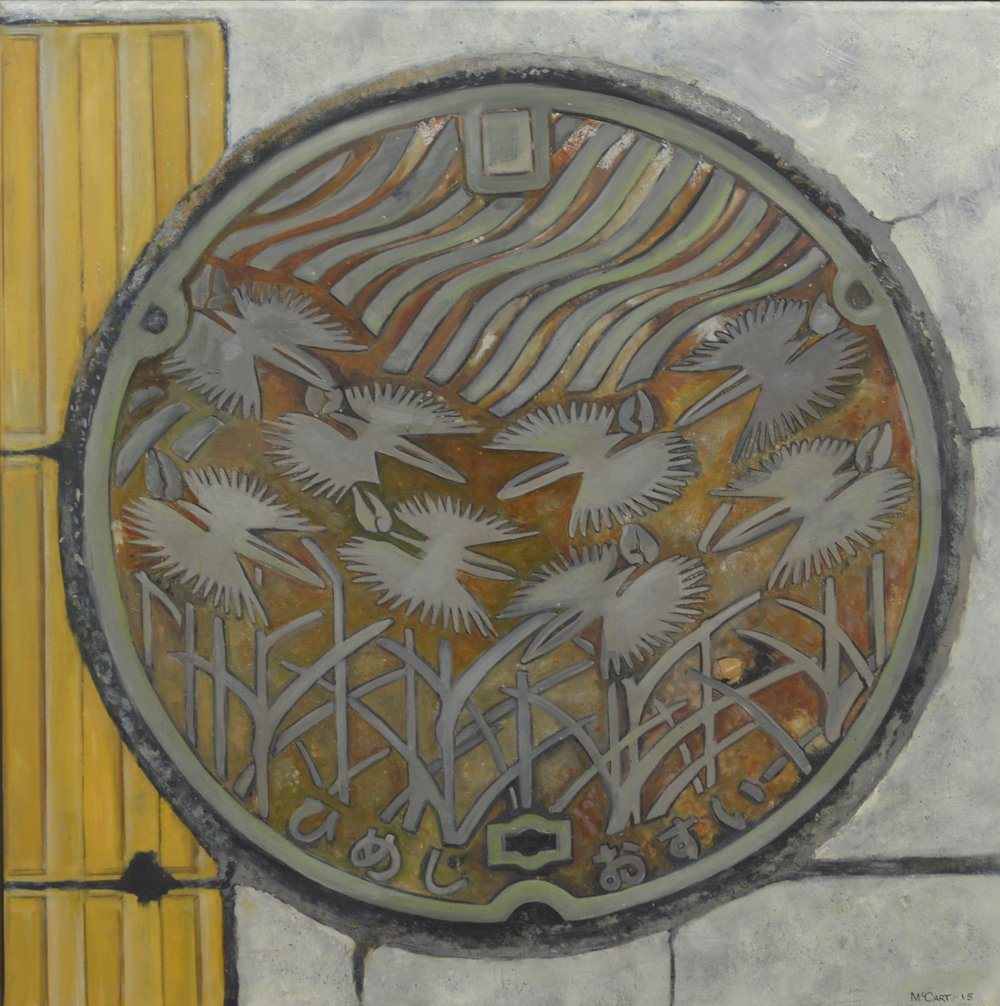 Flower of Himeji    2014, oil on canvan  60 x 60 cm