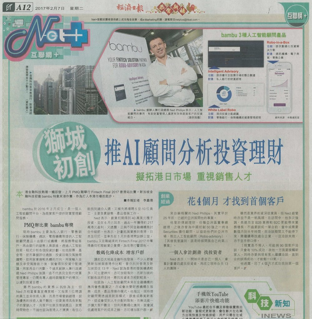 Credit: HK Economic Times