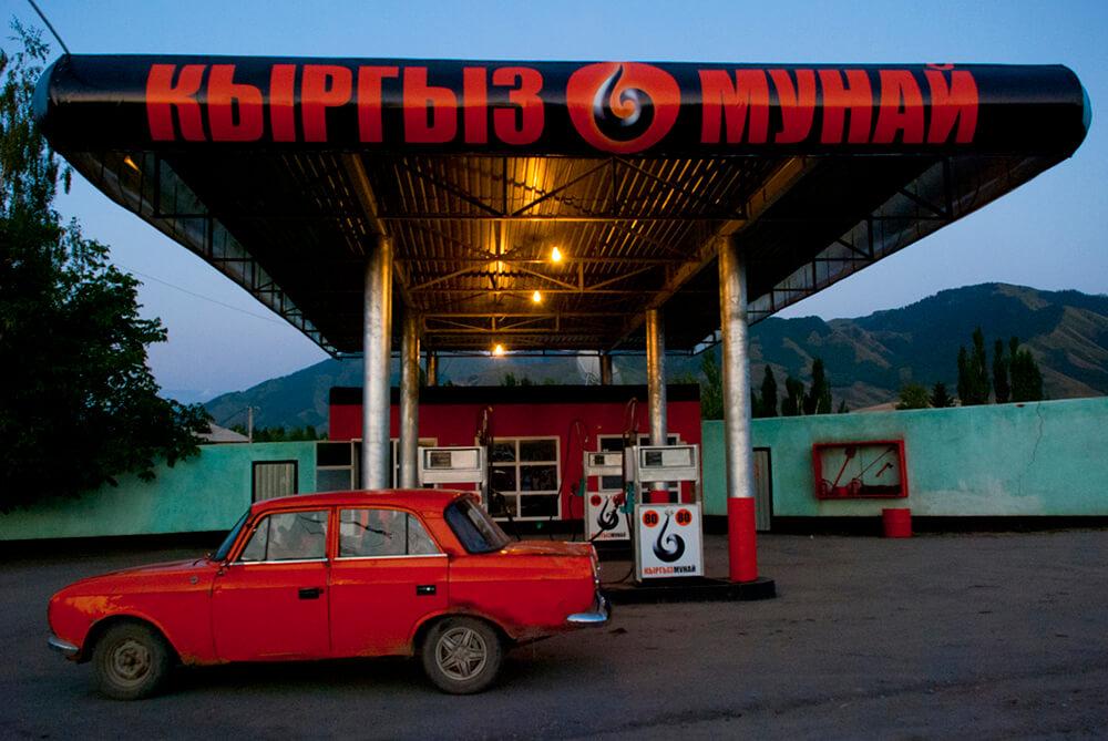 Kyrgyzstan, 2011.