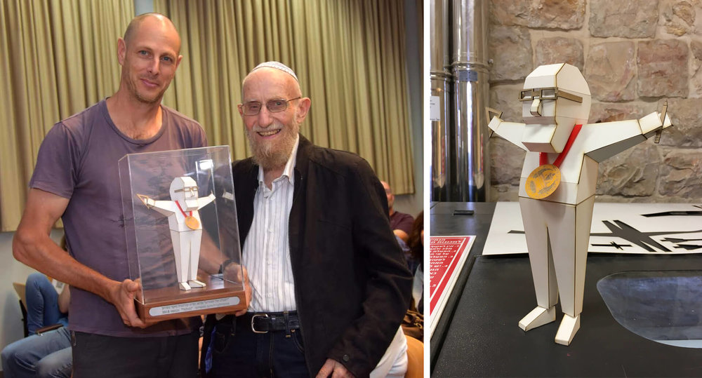 A tribute gift to Prof. Arie Kurzweil, who taught Engineering graphics and Sheet Folding for more than 50 years ('18)