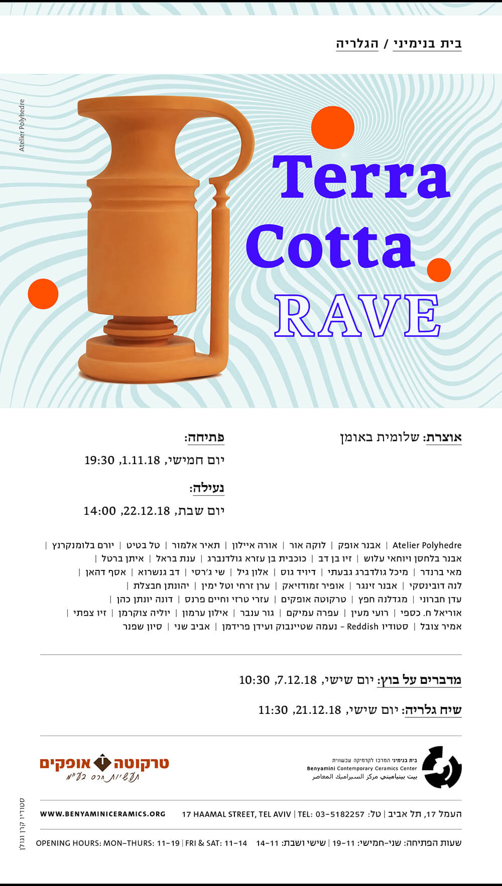tera_kota_rave_invitationFINAL (2).jpg