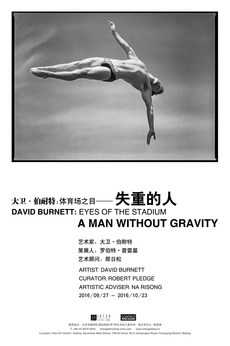 A Man Without Gravity