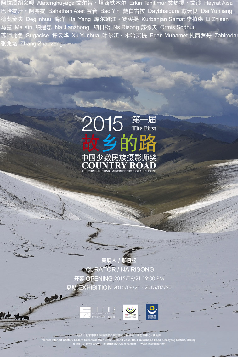 2015-6-故乡的路-2.jpg