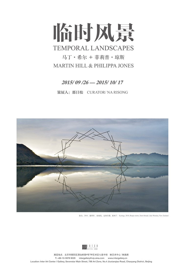 2015-10-临时风景-马丁希尔.jpg