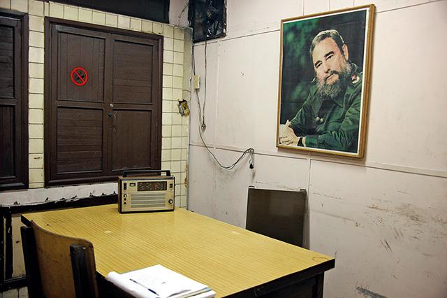 State-Operated Office, Havana, Cuba