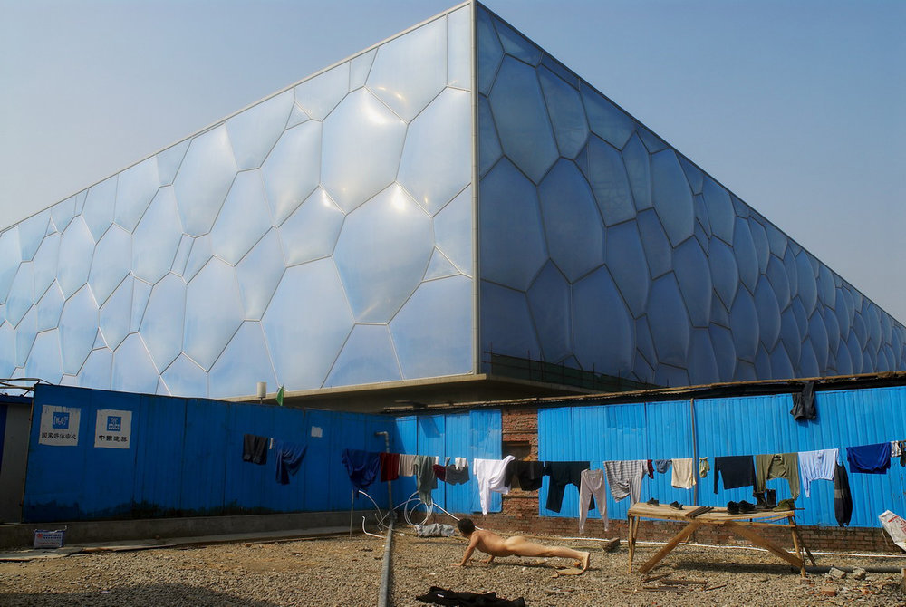 See and Be Seen: The Water Cube