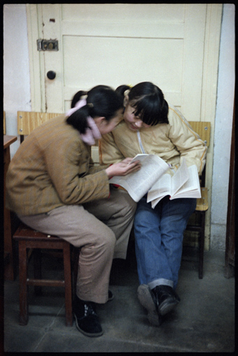 A Classroom at Beijing High School No. 171, December 31, 1983