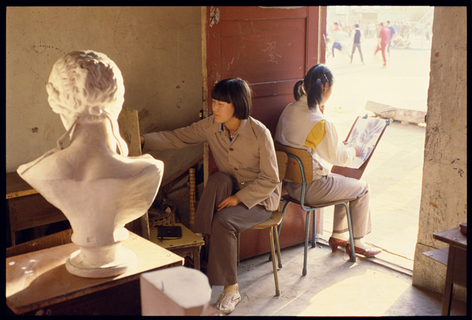The Art Room at Beijing High School No. 171, May 1983