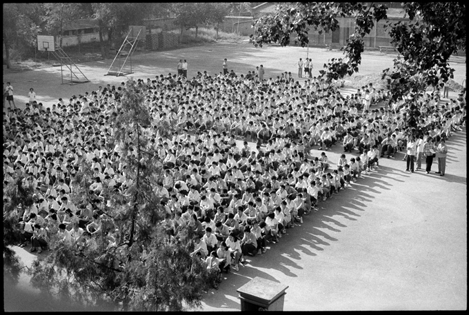 The Playground at Beijing High School No. 171, September 1983