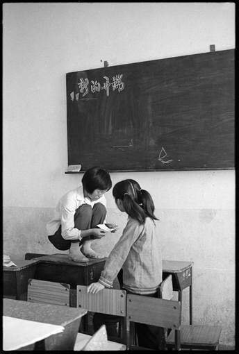 A Classroom at Beijing High School No. 171, September 1983