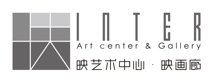 Inter Gallery Beijing
