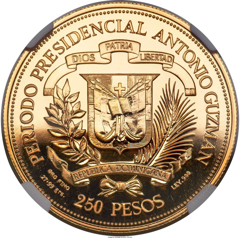 Moneda Dominicana. 250 pesos