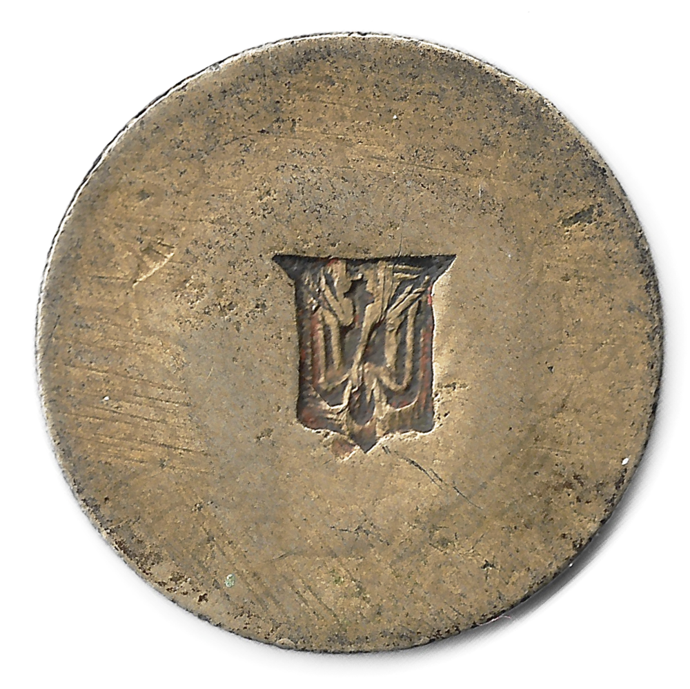 Contramarca privada de Escudo Dominicano, sobre reverso de moneda 10 centavos 1897. República Dominicana.Colección Núñez
