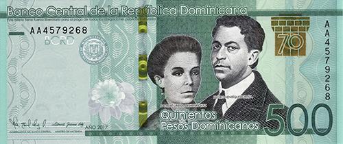 Villete de 500 conmemorativo 70 aniversario Banco Central Republica Dominicana