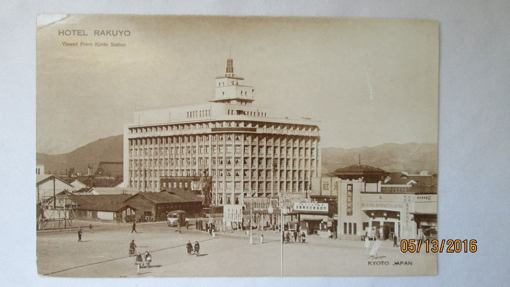 Hotel Rakuyo (Japan) - viewed from Kyoto Station