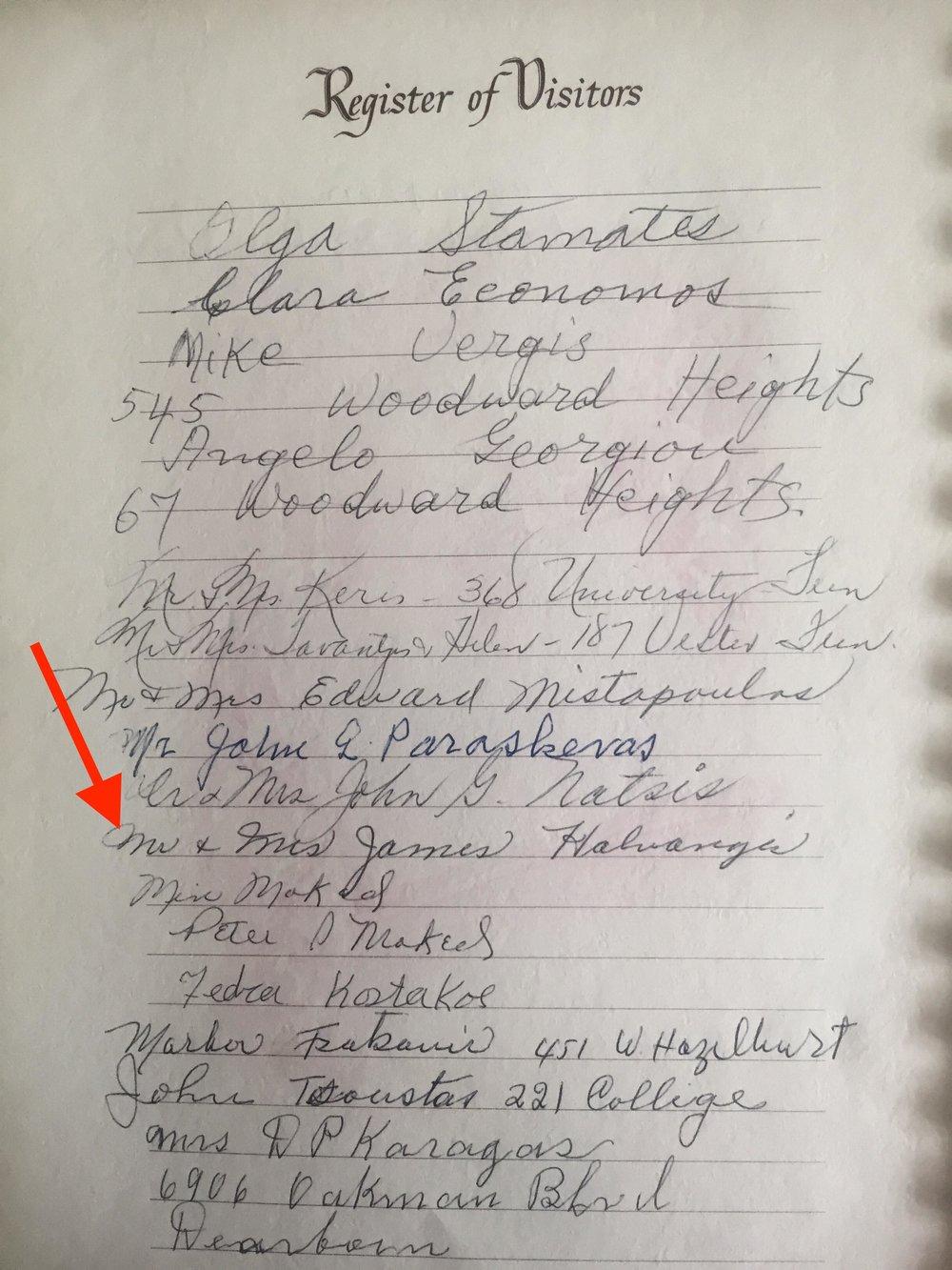 Funeral guestbook for Odysseus Giokas 1966