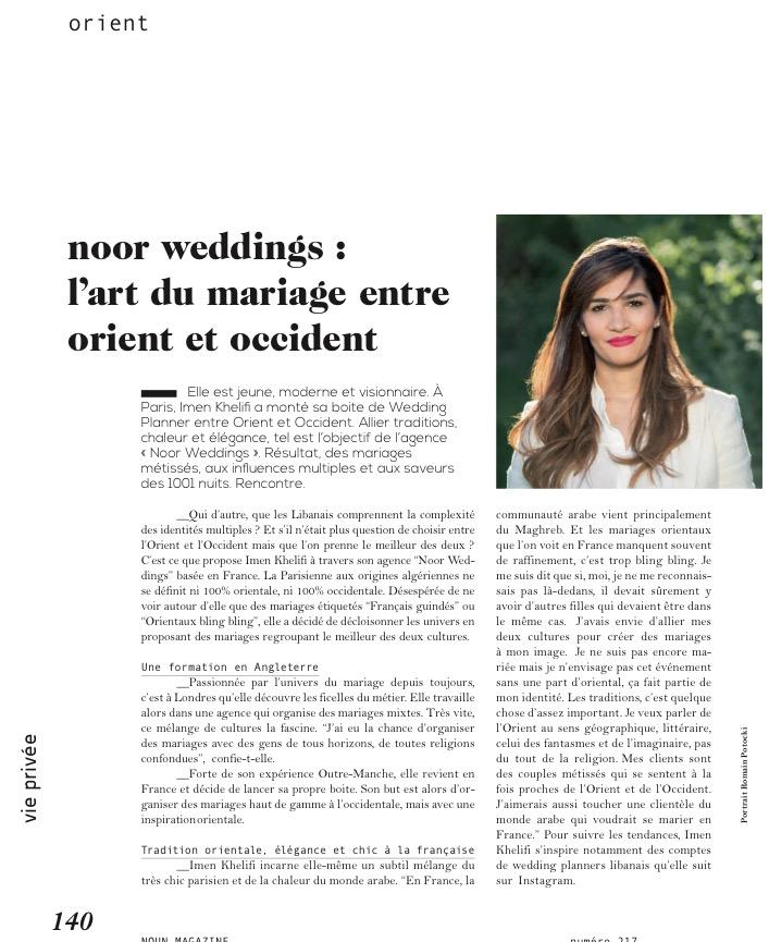 Noun magazine 022018 - Page 1.jpg
