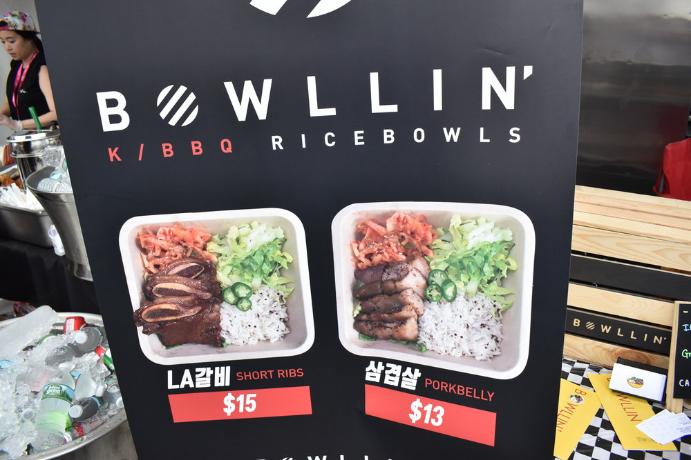 Menu for Bowlin`
