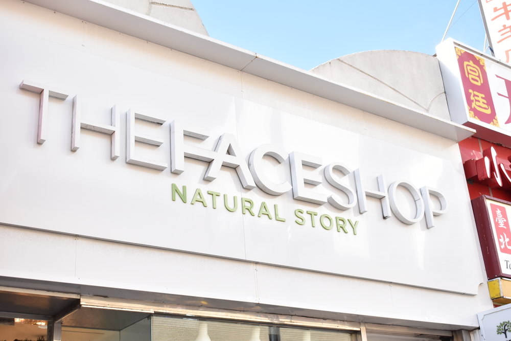 The Face Shop in Flushing