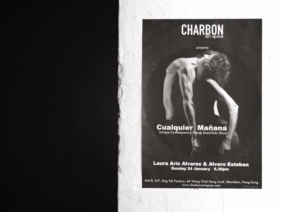 2017 HK Charbon gallery.jpg