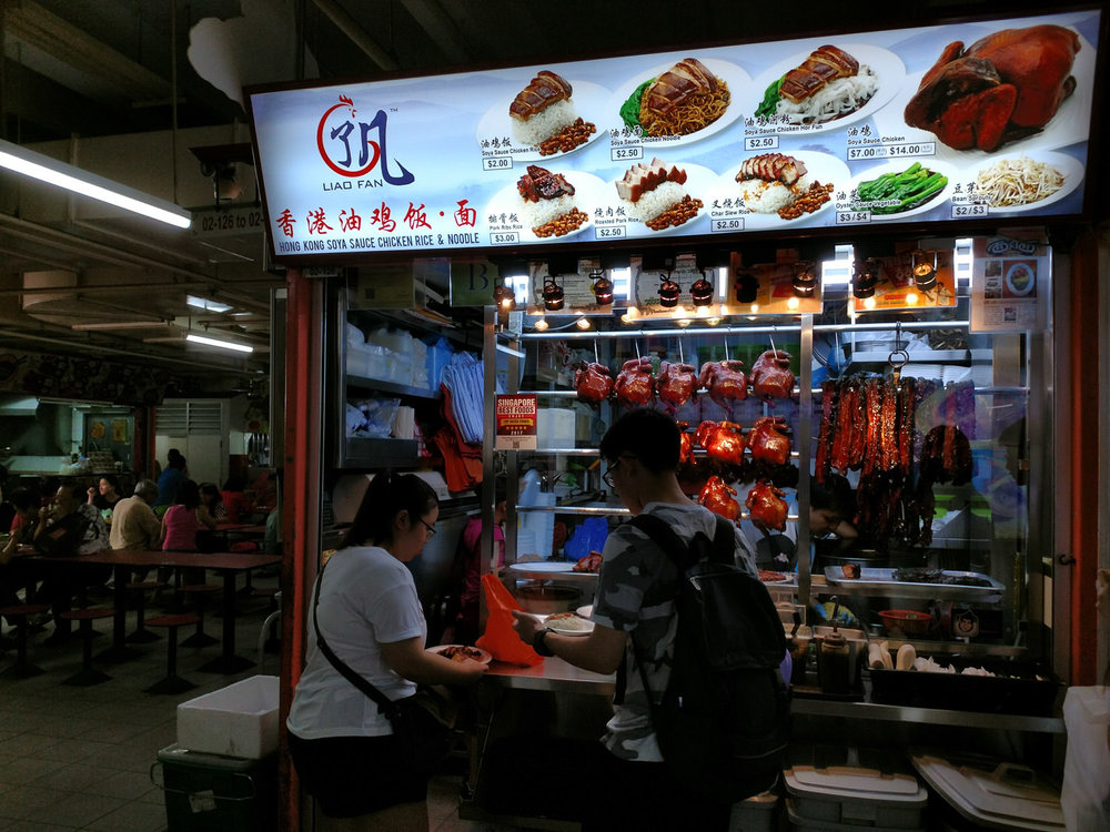 Chinatown Food Court - Liao Fan's Michelin starred food stall