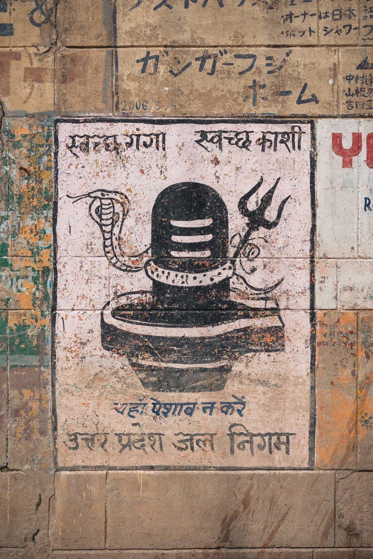 Wall art in Varanasi