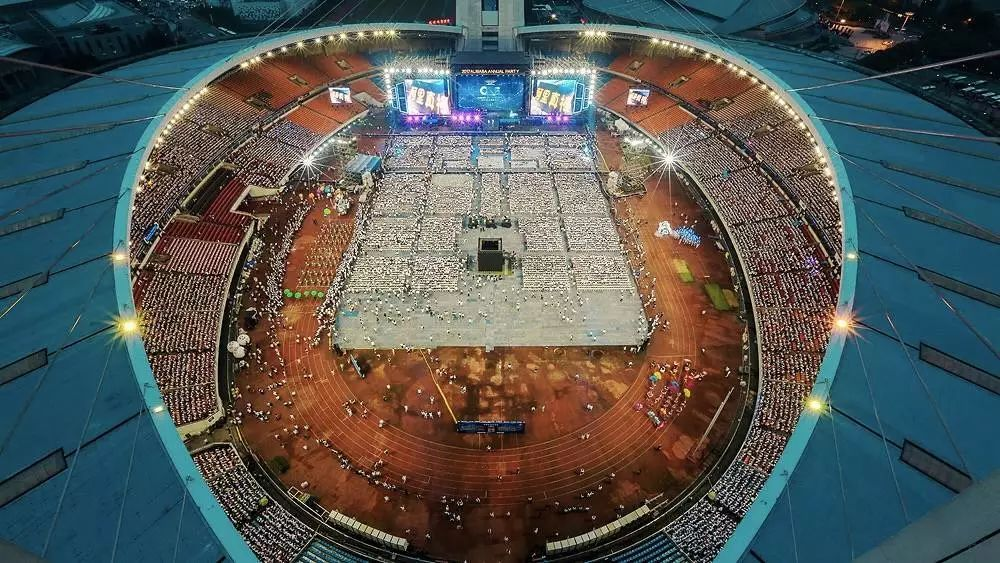 Alibaba Event - aerial view of stadium.jpeg